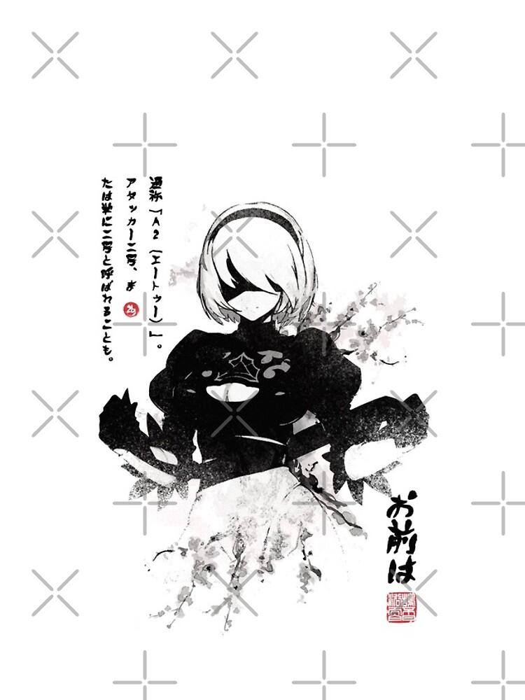 NieR:Automata 2B Japan Ink ニーア_オートマタ by Waifu-Dope