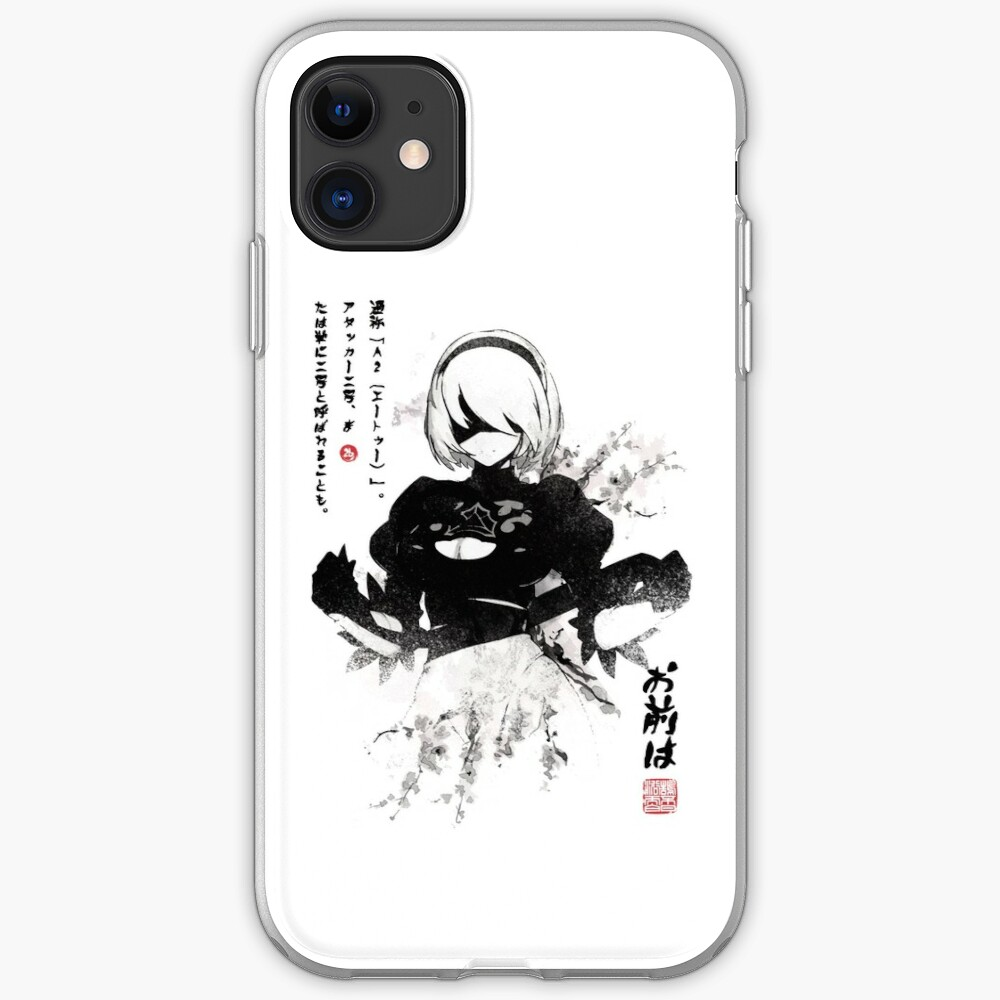 NieR:Automata 2B Japan Ink ニーア_オートマタ iPhone Case & Cover