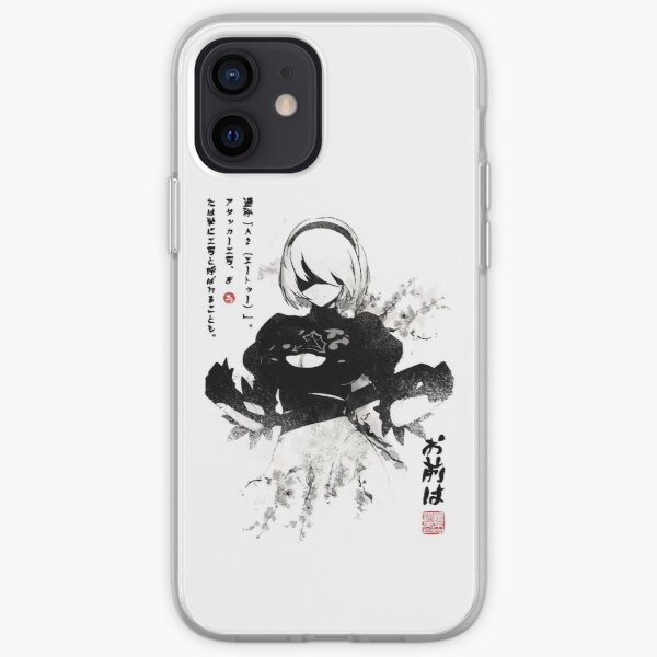 NieR:Automata 2B Japan Ink ニーア_オートマタ iPhone Soft Case