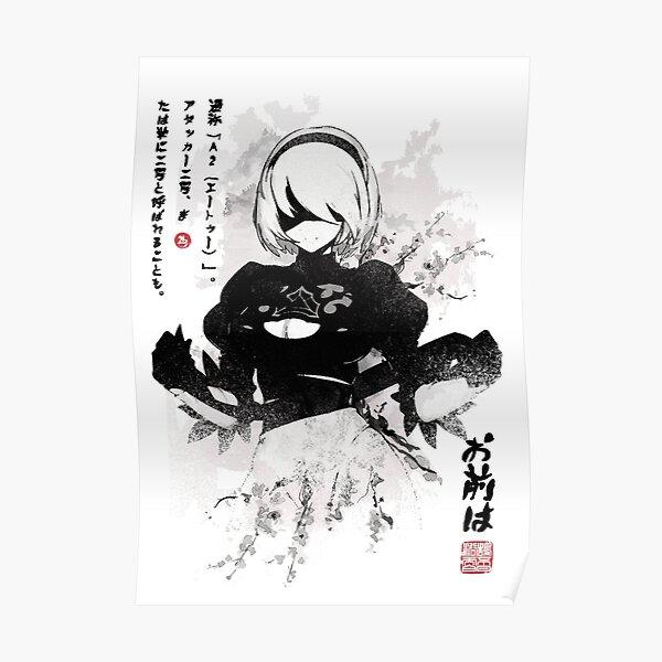 NieR:Automata 2B Japan Ink ニーア_オートマタ Poster