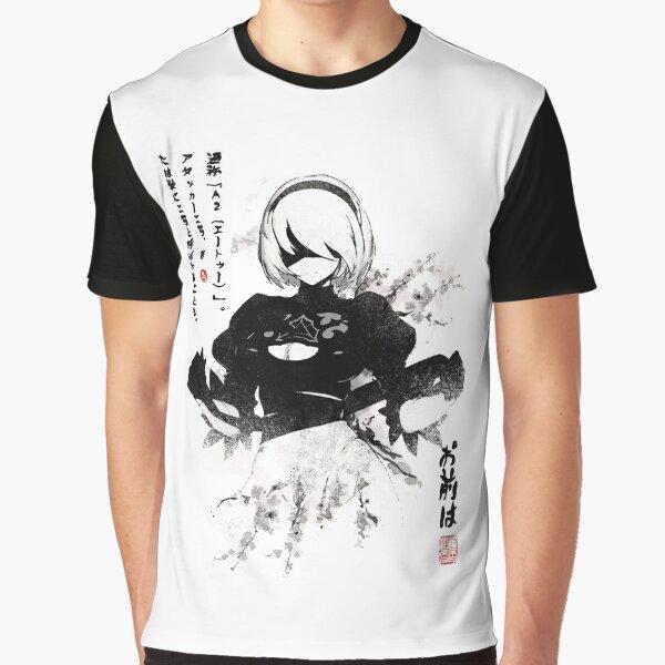 NieR:Automata 2B Japan Ink ニーア_オートマタ Graphic T-Shirt