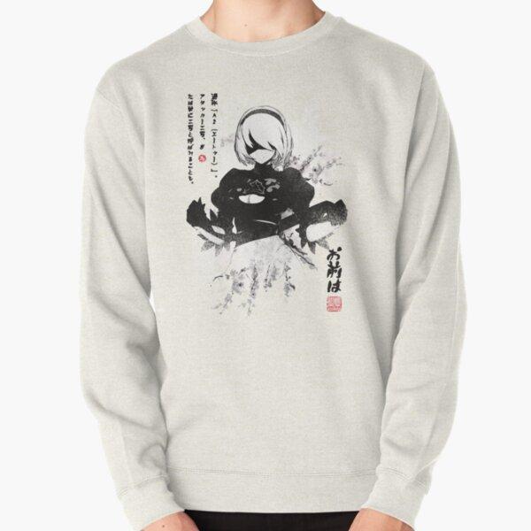 NieR:Automata 2B Japan Ink ニーア_オートマタ Pullover Sweatshirt