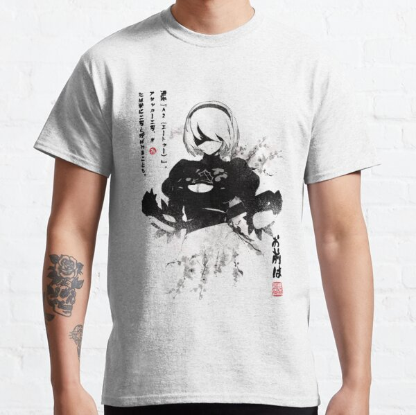 NieR: Automata 2B Japan Ink ニ ー ア _ オ ー ト マ タ T-shirt classique