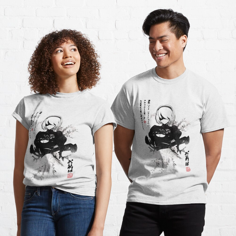 NieR:Automata 2B Japan Ink ニーア_オートマタ Classic T-Shirt