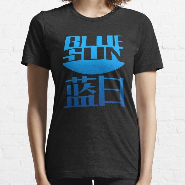 Firefly Blue Sun Tv Show Logo Retro Vintage Hipster Unisex T Shirt 1083