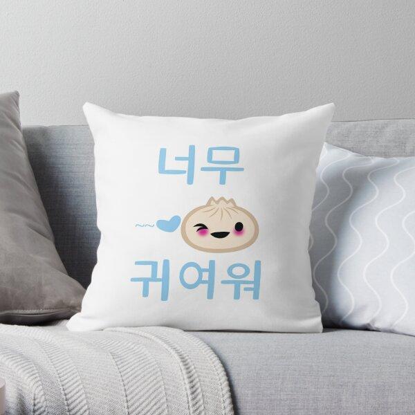 cute winking dumpling Throw Pillow