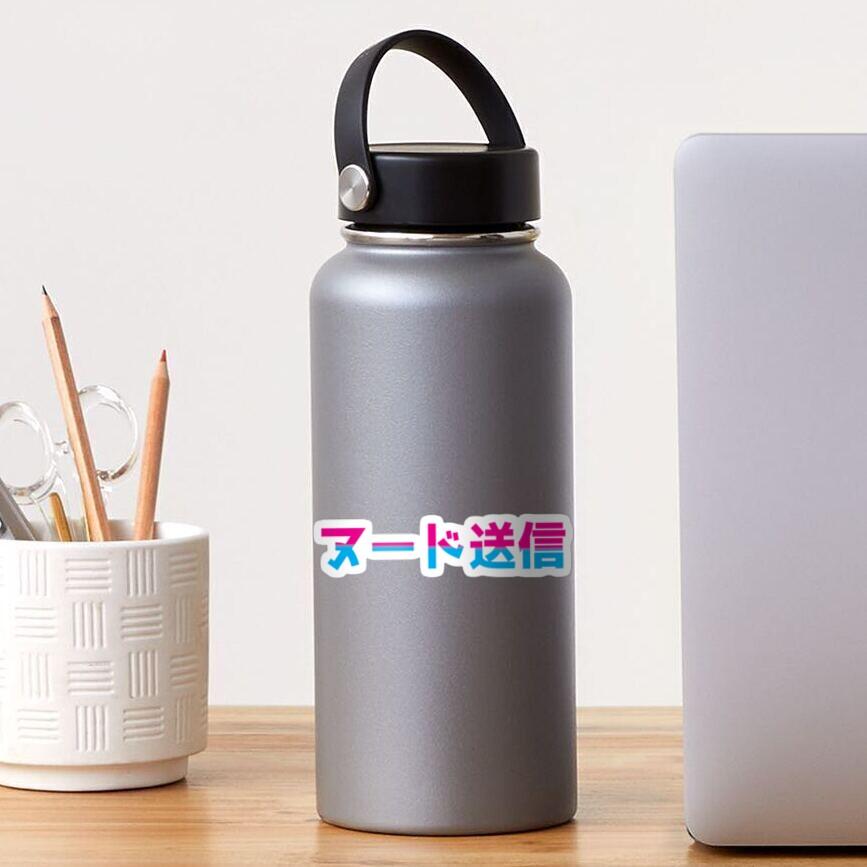 Send Nudes - Japanese - JDM - Pink Blend Sticker