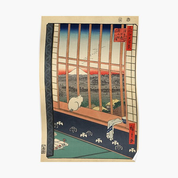 Ricefields And Torinomachi Festival 100 Famous Views Of Edo By Hiroshige Utagawa  Poster