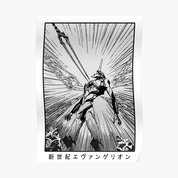 Néon Genesis Evangelion Poster