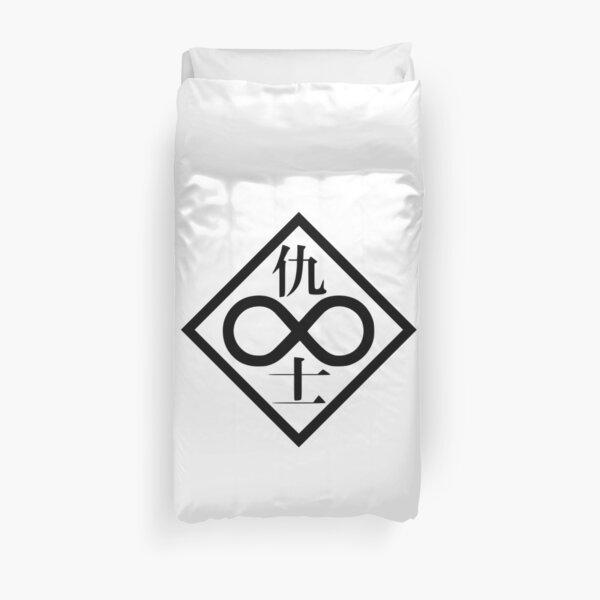Fantôme dans la coquille - Individual Eleven (Logo noir) Housse de couette