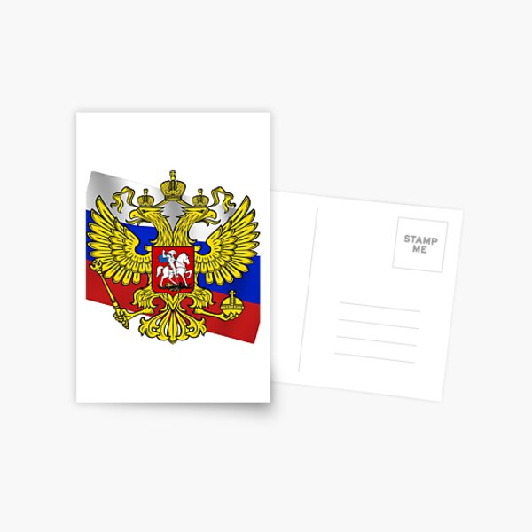 Штандарт Президента #Russian #Presidential #Standard #PresidentialStandard Flag  Postcard