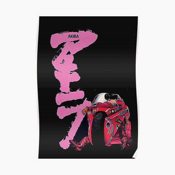 Affiche moto Akira 2 Poster