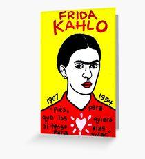 Frida Kahlo Pop Folk Art Greeting Card