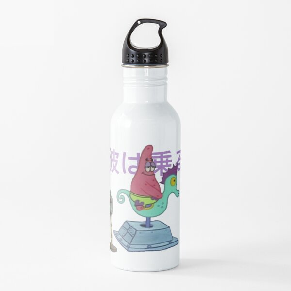 He Rides Water Bottle