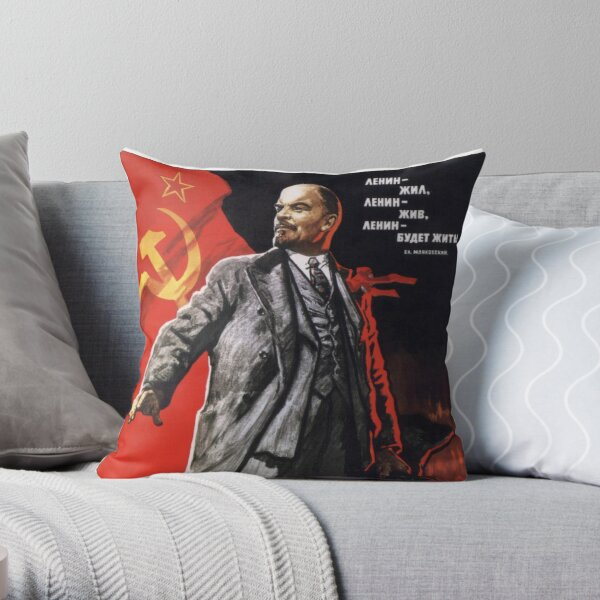 Lenin Poster Throw Pillow