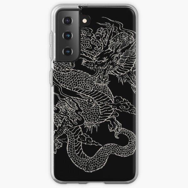 Vintage Dragon  Samsung Galaxy Soft Case