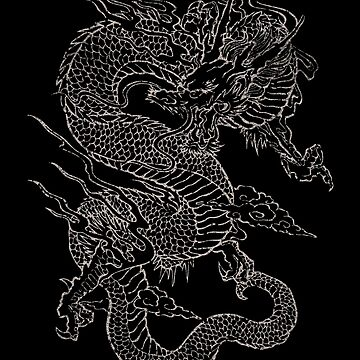 Vintage Dragon  by Illustratorial