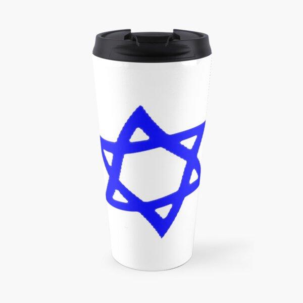 #Star of #David #Kippah Travel Mug