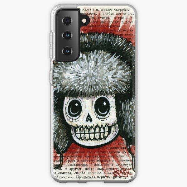 Ruskie Samsung Galaxy Soft Case