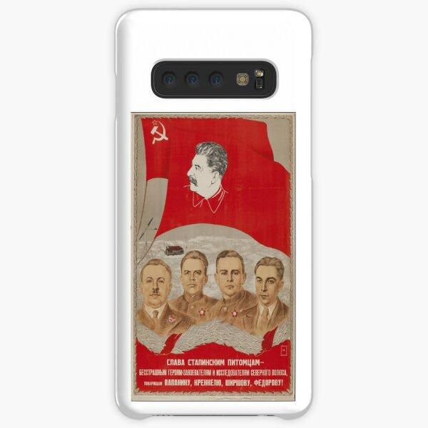 N. Denisov, N. Vatolina, V. Pravdin, E. Pravdina. Glory to Stalin's pets. Poster. M.-L.: OGIZ-IZOGIZ, 1938.  Слава Сталинским питомцам. Плакат. 1938 Samsung Galaxy Snap Case