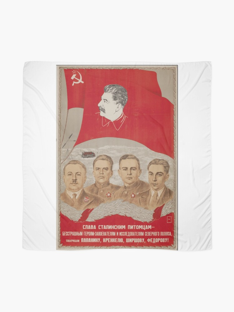 Alternate view of N. Denisov, N. Vatolina, V. Pravdin, E. Pravdina. Glory to Stalin's pets. Poster. M.-L.: OGIZ-IZOGIZ, 1938.  Слава Сталинским питомцам. Плакат. 1938 Scarf