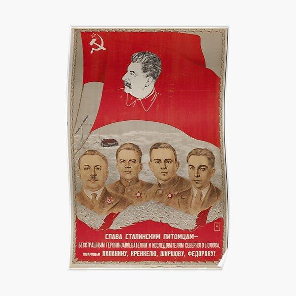 N. Denisov, N. Vatolina, V. Pravdin, E. Pravdina. Glory to Stalin's pets. Poster. M.-L.: OGIZ-IZOGIZ, 1938.  Слава Сталинским питомцам. Плакат. 1938 Poster