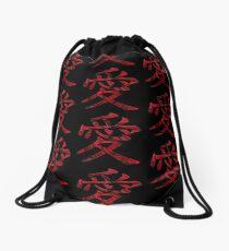 Love Kanji - Rose Drawstring Bag