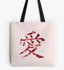 Love Kanji - Peony Tote Bag