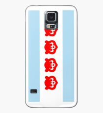 Chicago Flag with Cubs Case/Skin for Samsung Galaxy