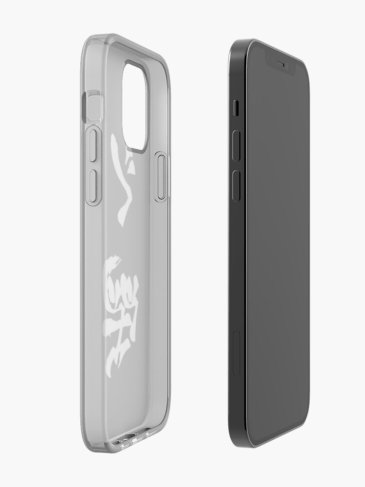 Alternate view of Fly (飛べ) - Haikyuu!! (White) iPhone Case & Cover