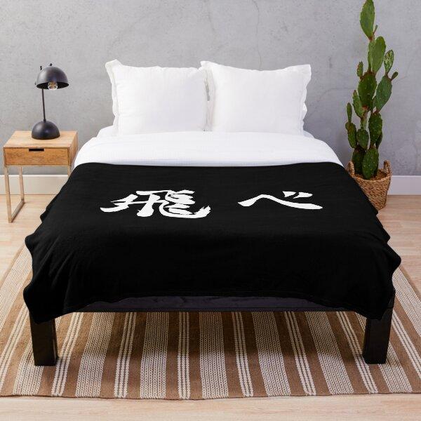 Fly (飛べ) - Haikyuu!! (White) Throw Blanket
