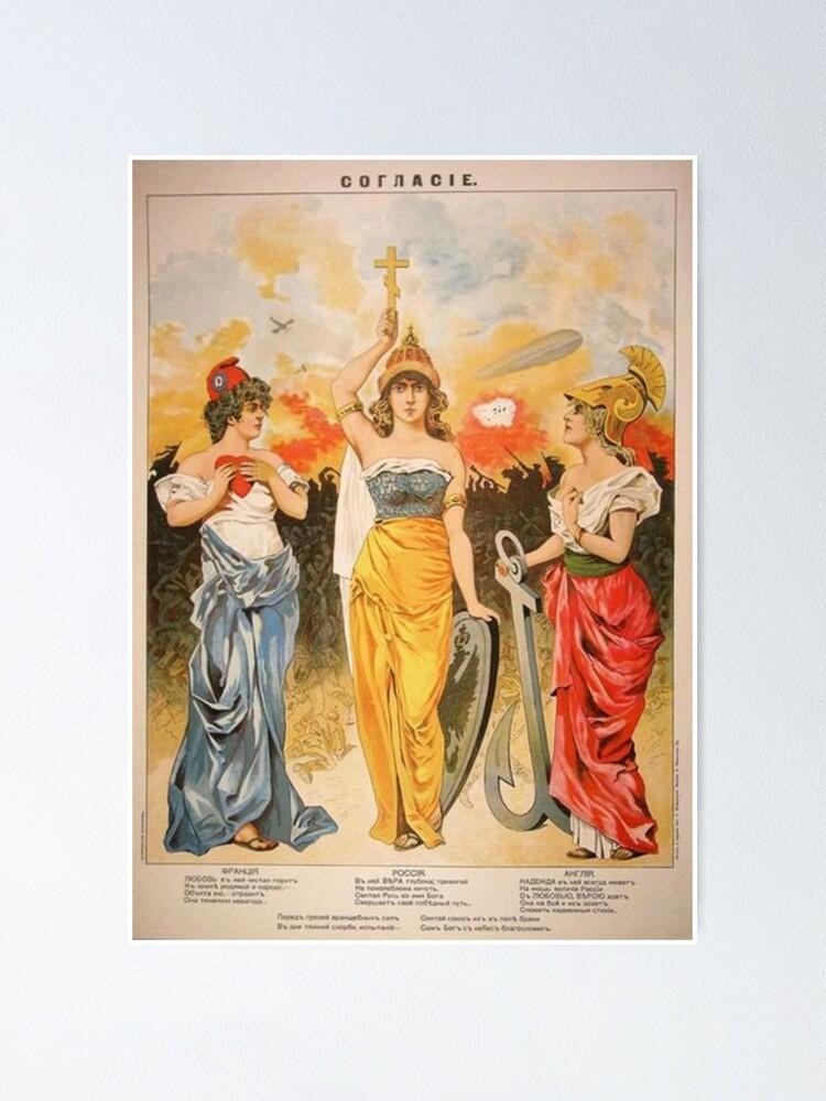 Alternate view of #Propaganda #posters of the First World War #Агитационные #плакаты Первой мировой войны Poster