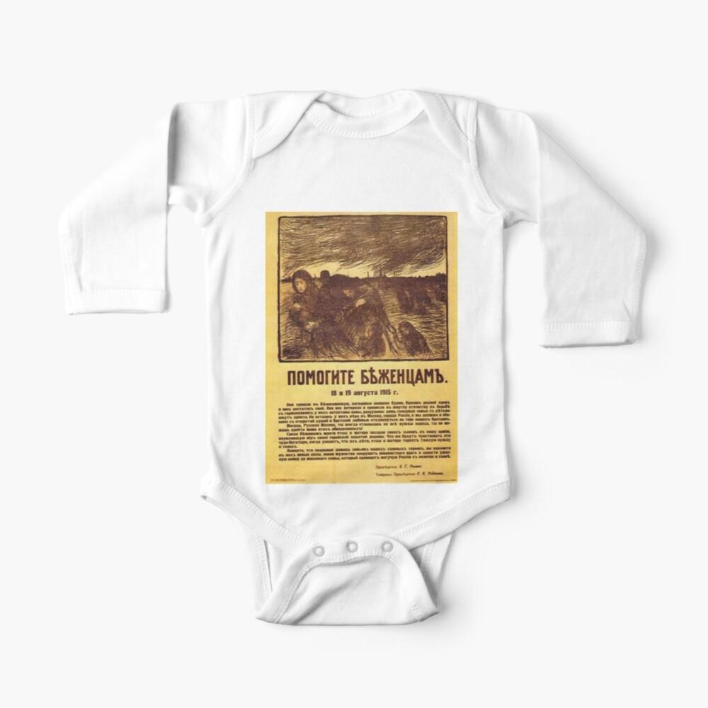 #Propaganda #posters of the First World War #Агитационные #плакаты Первой мировой войны Baby One-Piece