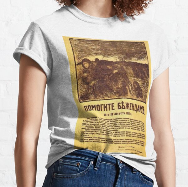 Political Poster, #Propaganda #posters of the First World War #Агитационные #плакаты Первой мировой войны Classic T-Shirt