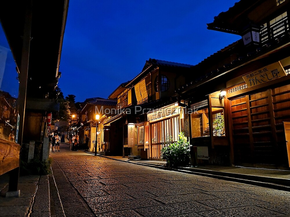Night in Kyoto #4 by CornyMistick