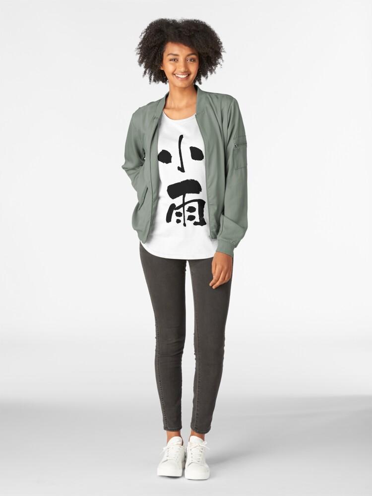 """Alternative Ansicht von 小雨 (kosame) - """"drizzle"""" (noun) — Japanese Shodo Calligraphy Premium Rundhals-Shirt"""