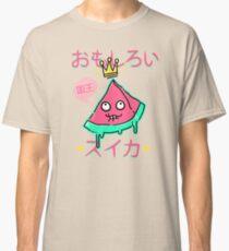 Juicy King Watermelon Classic T-Shirt