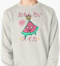 Juicy King Watermelon Pullover Sweatshirt