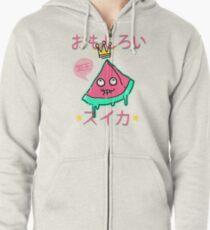 Juicy King Watermelon Zipped Hoodie