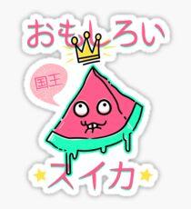 Juicy King Watermelon Sticker