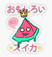 Juicy King Watermelon Transparent Sticker