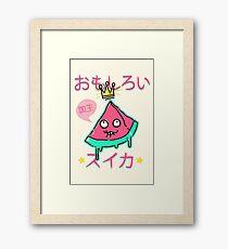 Juicy King Watermelon Framed Print