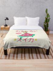 Juicy King Watermelon Throw Blanket