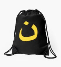 Christian Nazarene Symbol Solidarity Drawstring Bag