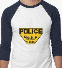 Police Logo from The Fifth Element T-Shirt