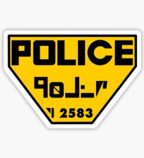 Police Logo from The Fifth Element Sticker