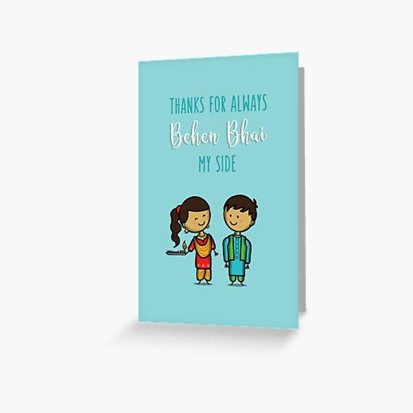 Raksha Bandhan - Behen Bhai Greeting Card
