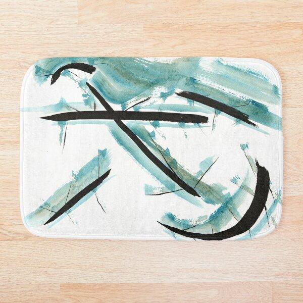 "meditative ink drawing ""introspire I"" Bath Mat"