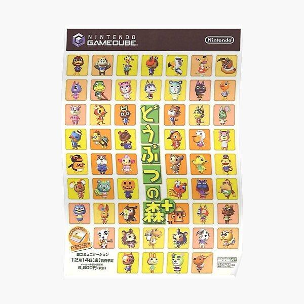 Animal Crossing (Japanese) Poster