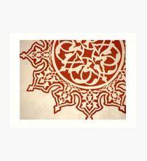 Yeni Cami 5 Art Print